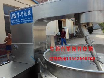 HB-2100多功能行星攪拌炒鍋