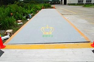 scs15*20吨模拟式汽车衡,可过货车汽车衡,郑州电子汽车衡