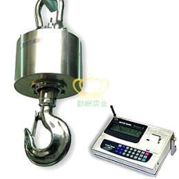 OCS2吨吊钩秤,天津电子吊钩秤,直视电子吊秤