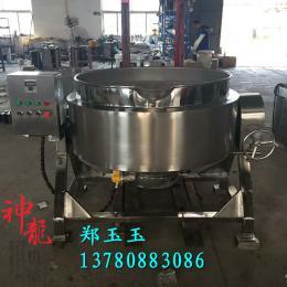 电加热夹层锅500升