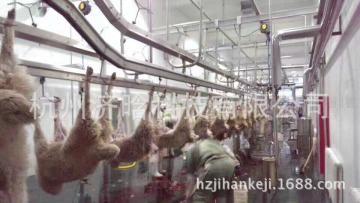 羊液壓剝皮機