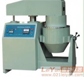 BH-20系列沥青混合材料搅拌机,20升沥青拌和机使用说明