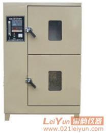 TH-B型碳化试验箱上海混凝土碳化试验箱 高性能混凝土低温试验箱