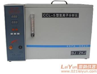 新一代CCL-5水泥氯離子分析儀 新標準水泥氯離子分析儀
