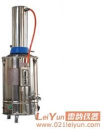 YA-ZD-20冷凝制取蒸餾水 不銹鋼電熱蒸餾水器 國家標準制作