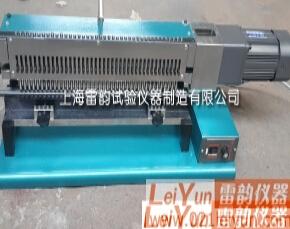LY-3电动钢筋打点机,实验室配套设备|钢筋标距仪