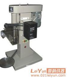 XFD實驗室單槽浮選機(變頻器),變頻浮選機