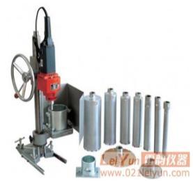 十年品质保证HZ-15型多功能混凝土钻孔取芯机-混凝土养护箱价格