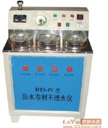 DTS-3电动油毡不透水仪|检测仪,现货防水卷材不透水仪|现场检测