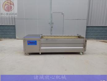 FX-1500小型豬蹄清洗機