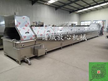 FX-800肉松蒸煮機 肉松煮肉機放心機械