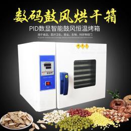 SY-35(AS)五谷杂粮烘焙机|中药材烘焙机价格