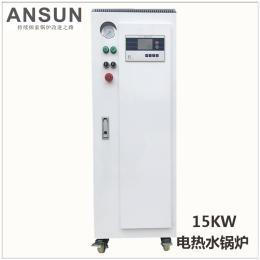 CLDR0.012-85/6012KW电热水锅炉中央空调集中供暖 热水机组