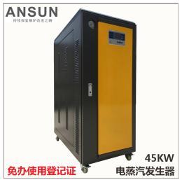 LDR0.103-0.8浓缩设备 提取机械 蒸馏罐72KW蒸汽发生器