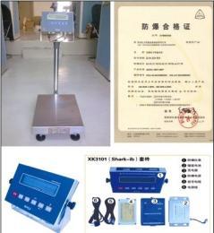 TCS500kg電子臺秤,蘇州工業防爆秤,快遞專用防爆電子臺秤