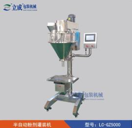 LC-GZ5000LC-GZ5000半自动粉剂包装机