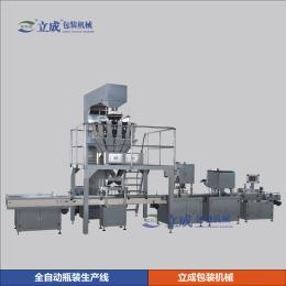 YLG-60立成包装全自动中药饮片灌装生产线