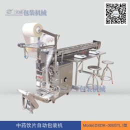 DXDK-300STL中药饮片包装天津滨海立成包装机械制造供应中药饮片包装机