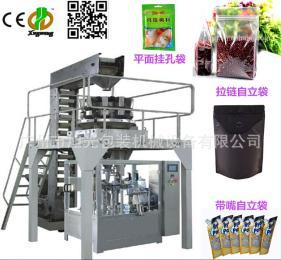 DXD-50QK高速自动给袋咖啡颗粒包装机营养麦片包装机速溶奶茶包装机