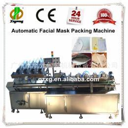 DXD-YM4广州全自动面膜包装机 包装机厂家