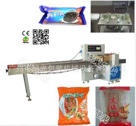 高速月餅包裝機糕點包裝機方便面包裝機餅干枕示包裝機廠家