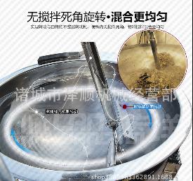 sz-300全自动爆米花机、燃气行星搅拌炒锅