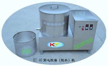 TK-40變頻調速蔬菜脫水機的價格