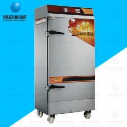 CH-A-150商用多功能全自动微电脑蒸饭柜旭众品牌
