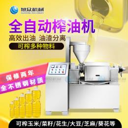 XZ-Z518-4榨油机食品加工厂设备全自动
