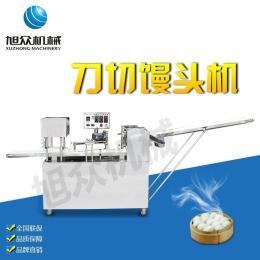 MP800A全自動商用花卷刀切饅頭機廠家設備