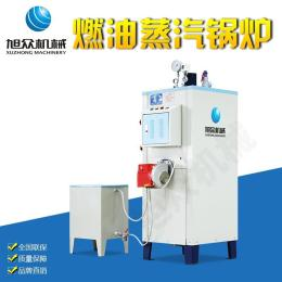 LWSO.06-0.7全自动燃油(气)蒸汽锅炉