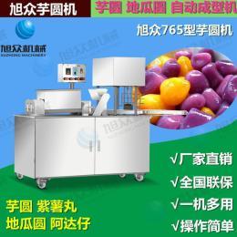 XZ-15芋圓機報價  芋圓生產線 自動成型芋圓機