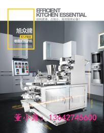 XZ-290III供应小型全自动 成型机  的做法和配方