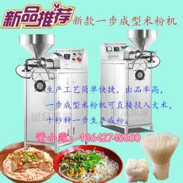 XZ-100C新款一步成型米粉機 進口不銹鋼全自動小型米粉機