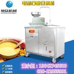 XZ-350电动石磨豆浆机(全国联保)