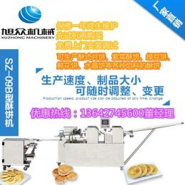 SZ-09B肉松酥餅機活動促銷中