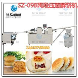 SZ-09B酥餅機上門安裝 酥餅機訂購