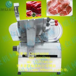 SA-250A自动切片机(全自动)切片机、切片机厂家批发,全自动切片机
