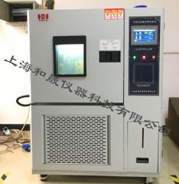 恒温恒湿实验室系统