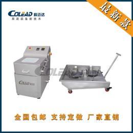 TS-CL-500-L科迈达 离心式脱水机 蔬菜脱水机 净菜加工设备
