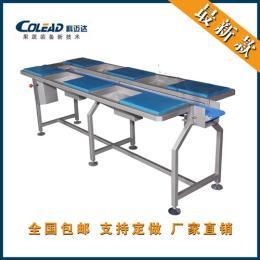 SPP-CL-6-GM-S科迈达 六工位挑拣工作台 输送机 中央厨房设备
