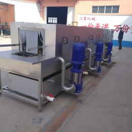 XKJ-4000型啤酒饮料箱清洗机、酸奶盘清洗设备