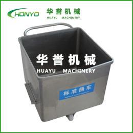 304不锈钢原料肉桶车