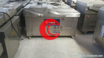 DZ-600型腌菜海带丝酱菜真空四封条真空包装机
