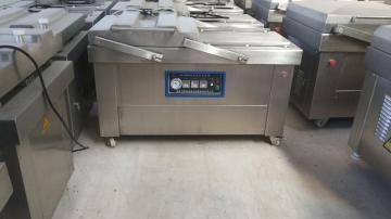 DZ-600康贝特牌榨菜片双室真空包装机