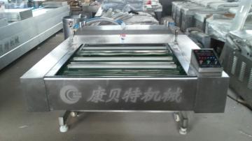 GB-1000醬菜專用滾動式真空包裝機   真空包裝機廠家