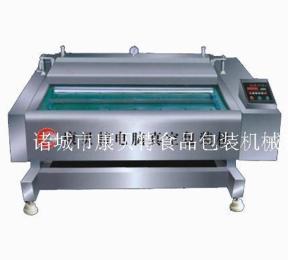 GB-1000型双封条滚动式真空包装机果脯、海产品、紫菜