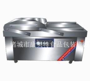 DZ-600(500/700)/2S下凹式液体真空包装机