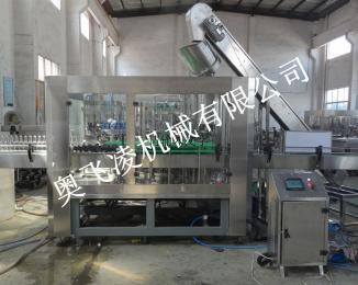 BGF含气碳酸饮料生产线 全自动灌装机 三合一灌装设备