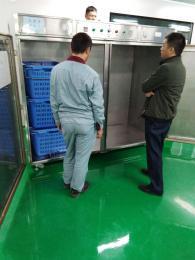 HW-GS-30G注塑产品灭菌臭氧柜(吹塑瓶消毒臭氧箱)